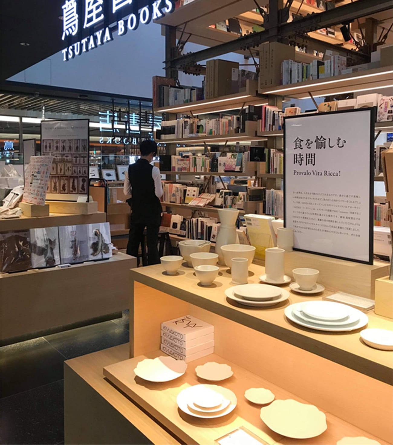 [食を愉しむ時間]谷口製土所の職人たちによる陶器のテーブルウェアブランドHANASAKAの銀座 蔦屋書店(GINZA SIX 6F)展示販売のお知らせ